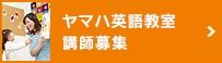 kousibosyu _banner